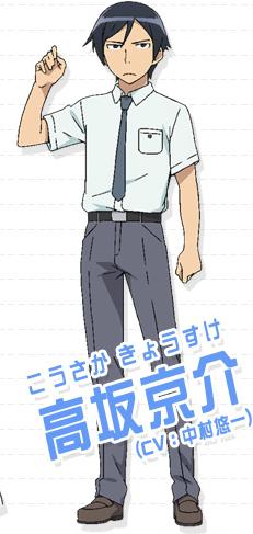 Afbeeldingsresultaat voor kousaka kyousuke