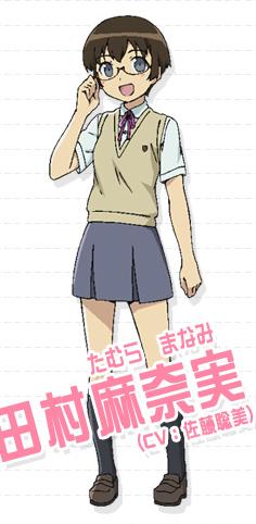 Manami Tamura