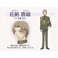 Image of Takatoshi Hanadate