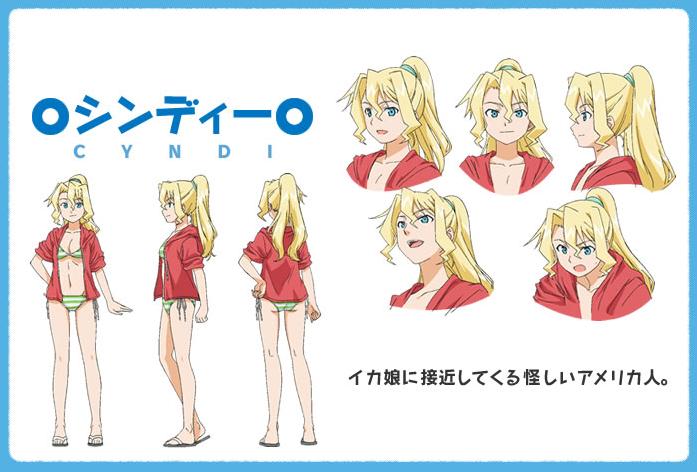 https://rei.animecharactersdatabase.com/images/2504/Cyndi.png