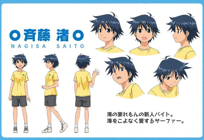 https://rei.animecharactersdatabase.com/images/2504/Nagisa_Saito.png