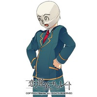 Image of Heiji Tatsumimo
