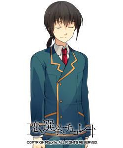 https://rei.animecharactersdatabase.com/images/2520/Yakumo_Mouri.jpg
