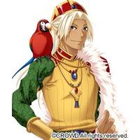 King Urumeru von Betis IX