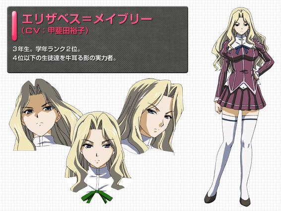 https://rei.animecharactersdatabase.com/images/2547/Erizabesu_Meiburii.jpg
