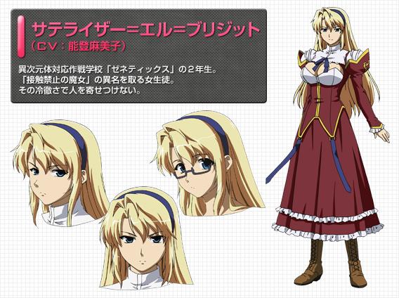 https://rei.animecharactersdatabase.com/images/2547/Sateraizaa_Eru_Burijitto.jpg
