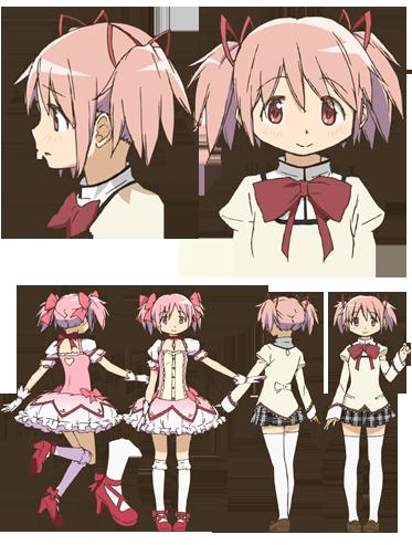 https://rei.animecharactersdatabase.com/images/2552/Madoka_Kaname.png