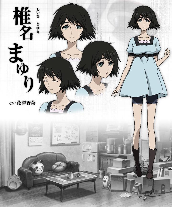 https://rei.animecharactersdatabase.com/images/2553/Mayuri_Shiina.jpg