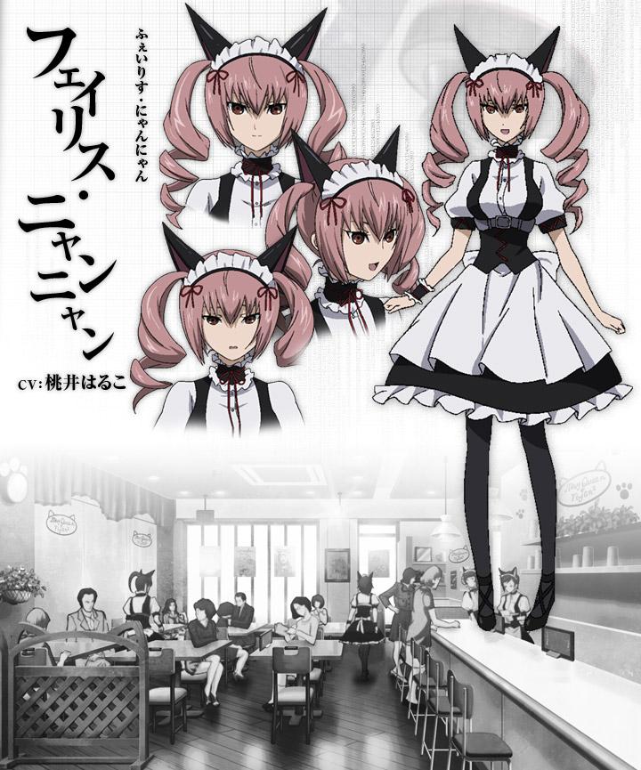 https://rei.animecharactersdatabase.com/images/2553/Nyannyan_Feirisu.jpg