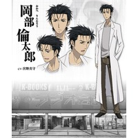 Profile Picture for Rintarou Okabe