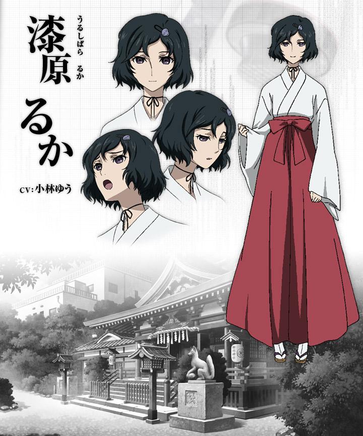 https://rei.animecharactersdatabase.com/images/2553/Ruka_Urushibara.jpg