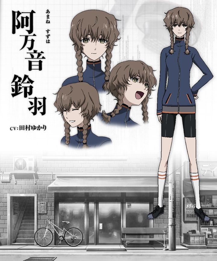 https://rei.animecharactersdatabase.com/images/2553/Suzuha_Amane.jpg