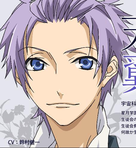 https://rei.animecharactersdatabase.com/images/2555/Tsubasa_Amaha.png