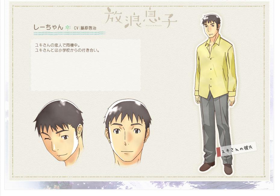 https://rei.animecharactersdatabase.com/images/2566/Shii_Chan.jpg