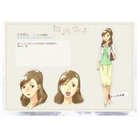 Image of Yuki (Hiroyuki Yoshida)