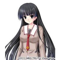 Image of Miyako Utsuki