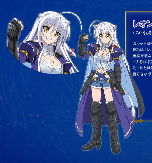 https://rei.animecharactersdatabase.com/images/2589/Reonmisheri_Garetto_De_Rowa.png