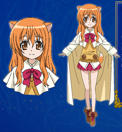 https://rei.animecharactersdatabase.com/images/2589/Rikotta_Erumaaru.png