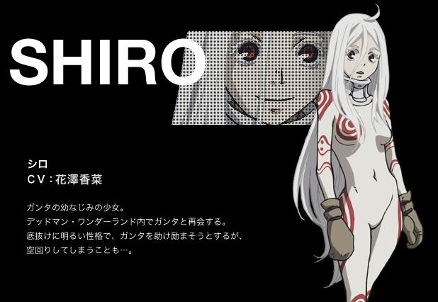 https://rei.animecharactersdatabase.com/images/2595/Shiro.png