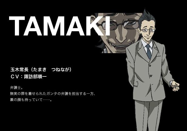https://rei.animecharactersdatabase.com/images/2595/Tsunenaga_Tamaki.png