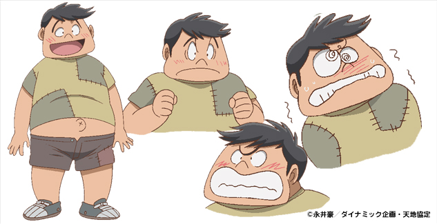 https://rei.animecharactersdatabase.com/images/2597/Supokon.jpg