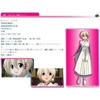 Kazuki_Kazusano_thumb.jpg