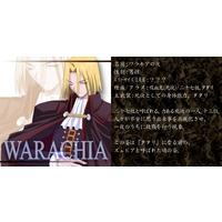 Warakia_thumb.jpg
