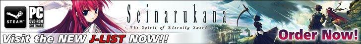 728x90 R -- Seinarukana game