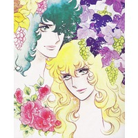 Image of The Rose of Versailles