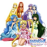 Image of Mermaid Melody Pichi Pichi Pitch