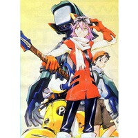 Image of FLCL Fooly Cooly