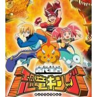 Image of Dinosaur King