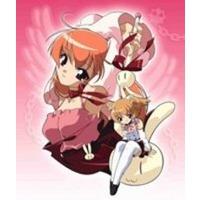 Tenbatsu! Angel Rabbie Image
