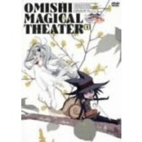 Image of Omishi Magical Theater: Risky Safety