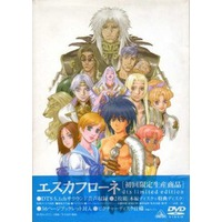 Escaflowne The Movie Image