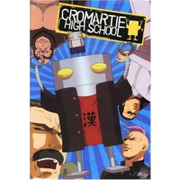 Cromartie High School Image