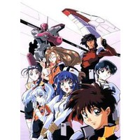 Image of Martian Successor Nadesico