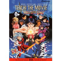 Image of Tenchi Muyo! in Love