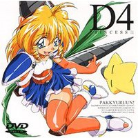 Image of D4 Princess