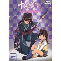 Jubei-chan: The Ninja Girl Image