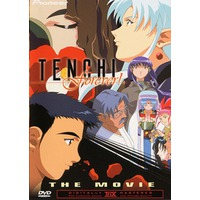 Image of Tenchi Forever!
