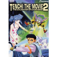 Image of Tenchi Muyo! Daughter of Darkness