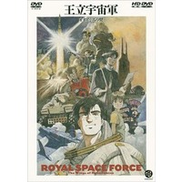Royal Space Force: The Wings of Honneamise