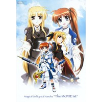 Image of Magical Girl Lyrical Nanoha the Movie 1st