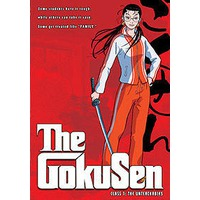 Image of Gokusen