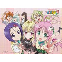 To Love-Ru- Trouble