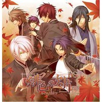 Image of Hiiro no Kakera