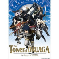 Image of Tower of Druaga