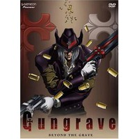 Image of Gungrave
