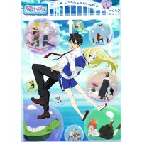 Image of Arakawa Under the Bridge x Bridge